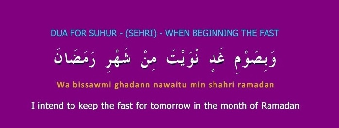 dua for fasting