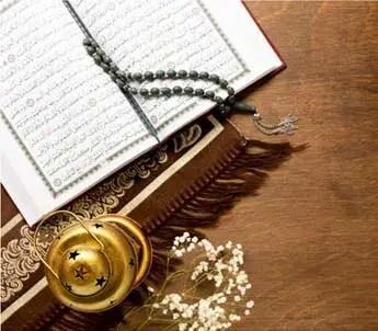 Read quran pak online
