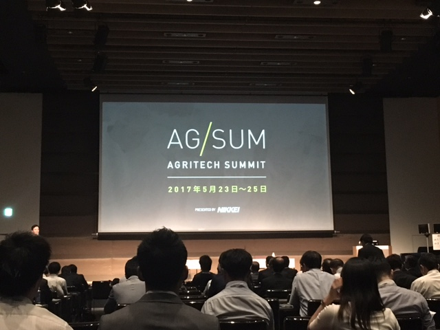 View from Japan: Where is Agtech Investment Headed?