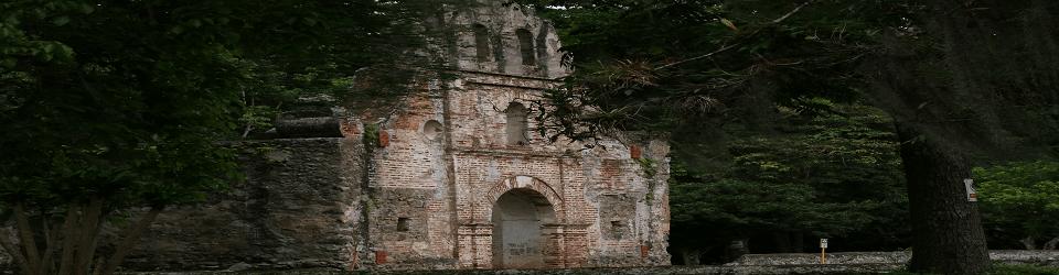 Die Ujarrás Ruine in Costa Rica