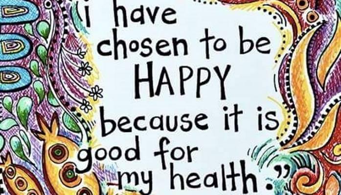 Κάνει καλό στην υγειά μας … τι είναι;  (εικόνα)