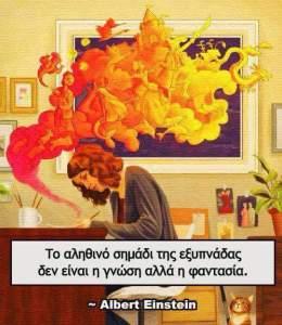 FB_IMG_1431474010780