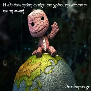 FB_IMG_1458332845762