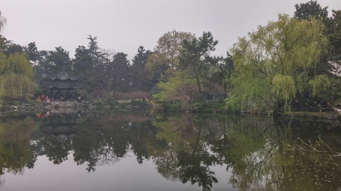 I think this is the botanical garden, Hangzhou