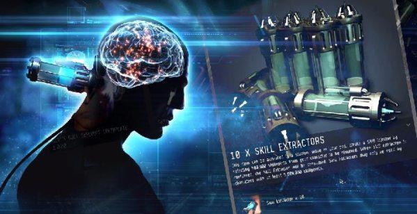 skill-injector