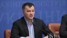 الاستثمار فى اوكرانيا
