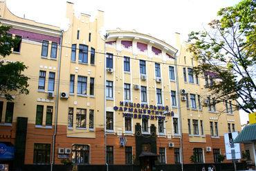 natsionalnyiy-farmatsevticheskiy-universitet-nfau