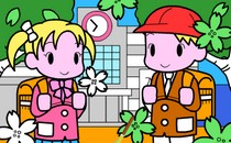 coloriage_ecoliers