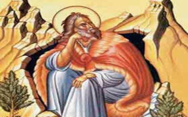 Tradiţii - Sf. Ilie