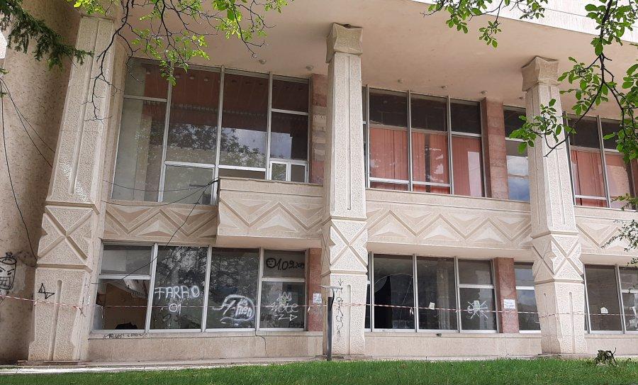 Primăria Sfântu Gheorghe a făcut plângere penală în cazul Casei de Cultură a Sindicatelor din municipiu