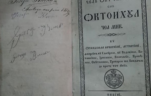 """Continuarea proiectului """"Promovarea identității spirituale românești prin restaurarea și conservarea patrimoniului ecleziastic ortodox"""""""