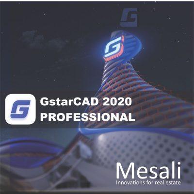 GstarCAD, het ebste CAD alternatief
