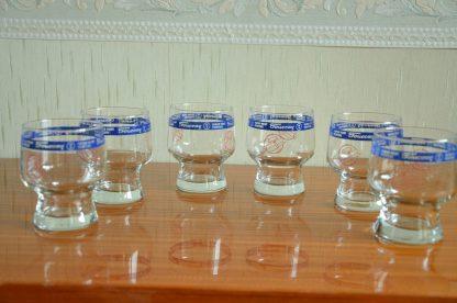 Lot de 6 verres publicitaire pour les papiers peint foucray
