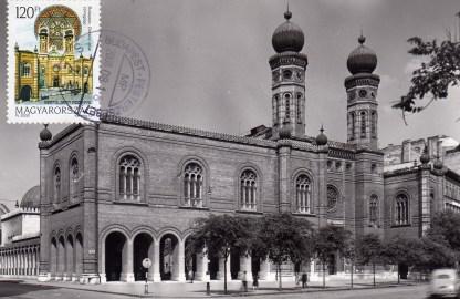HU - Budapest, Zsinagóga - futott CM - 1981, 2008