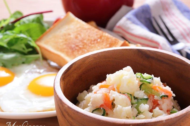 Japanese style potato salad