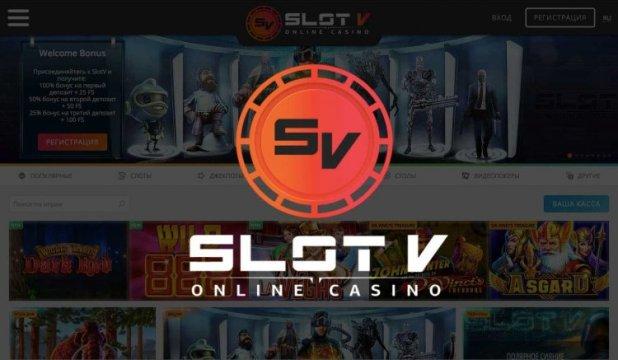 Как заработать много денег в онлайн-казино Slot v?