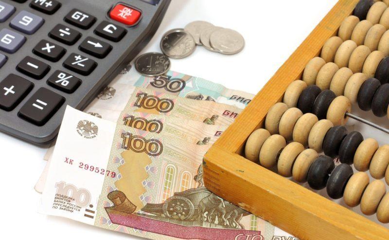 Как банки рассчитывают сумму кредита