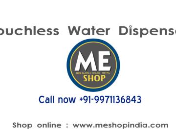 Air touch water dispenser