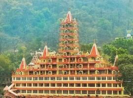 <i><b>Tera Manzil Temple, Rishikesh</b></i>