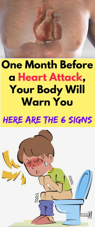 ALMOST EVERYONE EXPERIENCES THESE SYMPTOMS ABOUT 30 DAYS PRIOR TO THE OCCURRENCE OF A HEART ATTACK