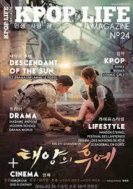 kpop-life-mag