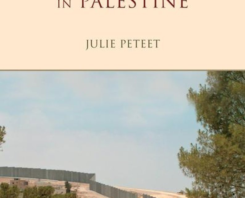 """NEWTON: """"Space and Mobility in Palestine"""""""