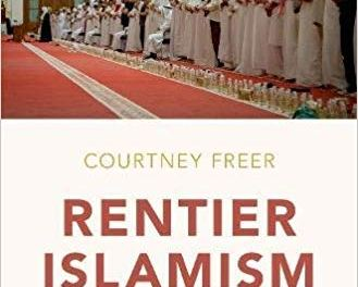 """NEWTON: """"Rentier Islamism: The Influence of the Muslim Brotherhood in Gulf Monarchies"""""""