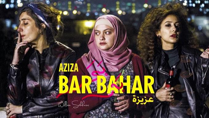 Limitations to Film in Pedagogy: Bar Bahar as a Case Study