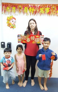 2017-CNY-CCK-09