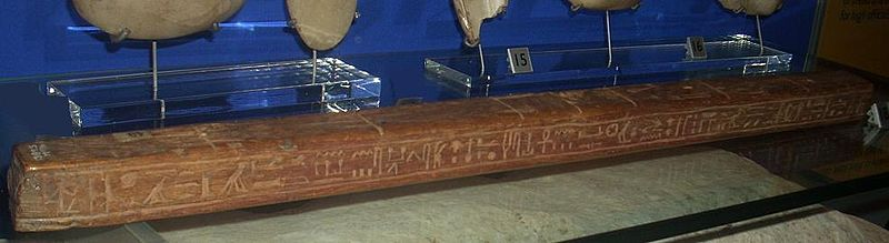 800px-Cubit_rule_Egyptian_NK_from_Liverpool_museum