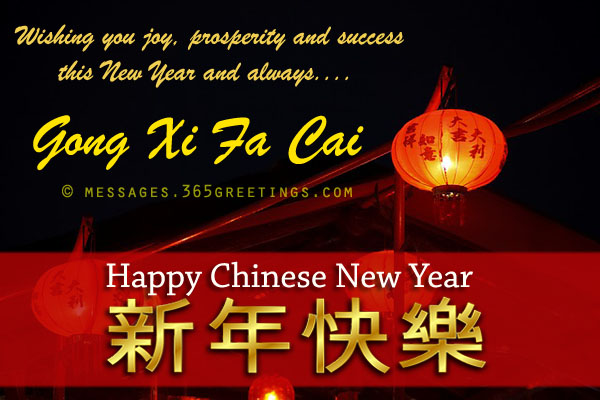 Happy Chinese New Year Greetings Messages and Wishes   365greetings com chinese new year greetings