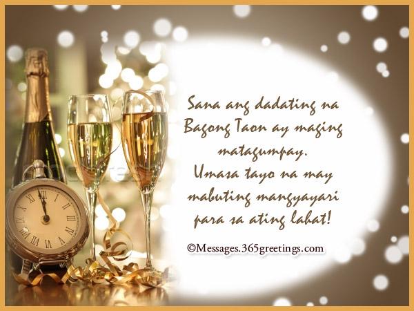 Pix Happy New Year Tagalog