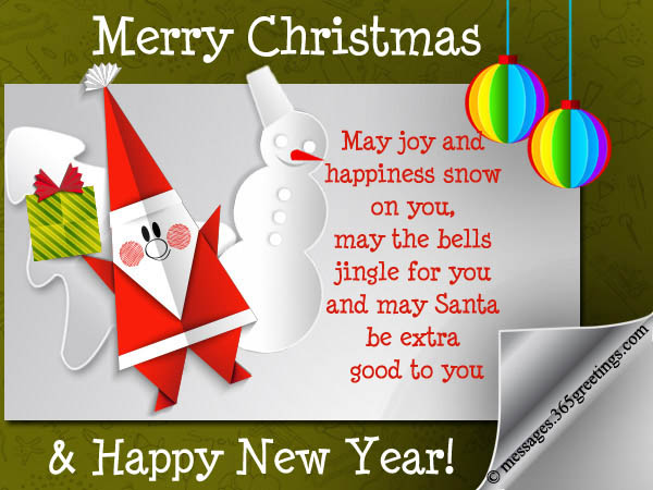 Funny Merry Christmas To Friends