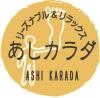 ASHI KARADA