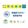 MEIKO NETWORK JAPAN