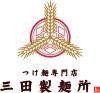 """Tsukemen (dipping noodle) restaurant """"Mita Seimenjo"""""""