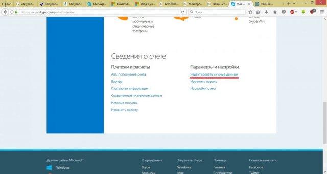 Bewerk persoonlijke gegevens in Skype