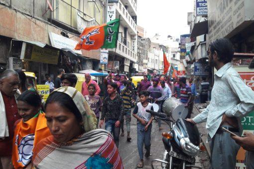 rue en Inde