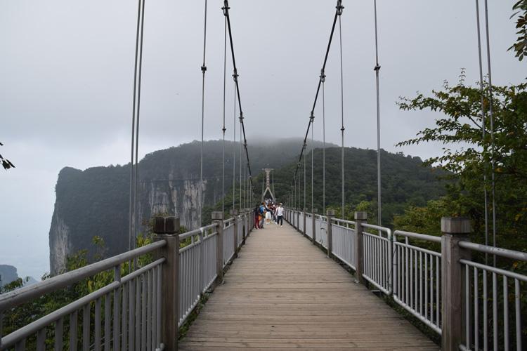 tianmen-pont-suspendu