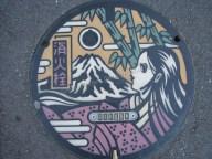 Fuji - Bouche d'égout