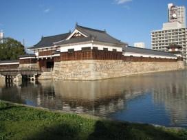 Hiroshima - Château