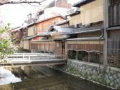 Kyoto - Quartier de Gion