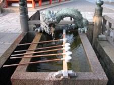 Kyoto - Temple de Kiyomizudera