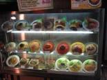 Nara - Restaurant, vitrine