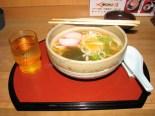 Nara - Restaurant