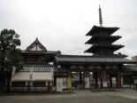 Osaka - Temple de Shitennoji