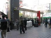 Tokyo - Shibuya, quartier des magasins, espace fumeur