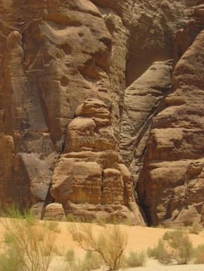 Wadi Rum - Canyon Burrah, singe