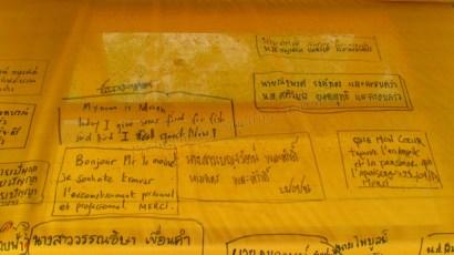Lampang - Temple 'Wat Sri Choom', 'Ecrire son souhait'