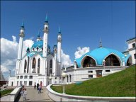 Kazan - Kremlin, mosquée, musée culturel